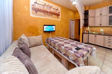 2-комн. квартира, 60 кв.м. на 4 человека, Коммунистическая улица, 6, Смоленск - Фотография 3
