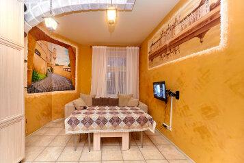2-комн. квартира, 60 кв.м. на 4 человека, Коммунистическая улица, 6, Смоленск - Фотография 4