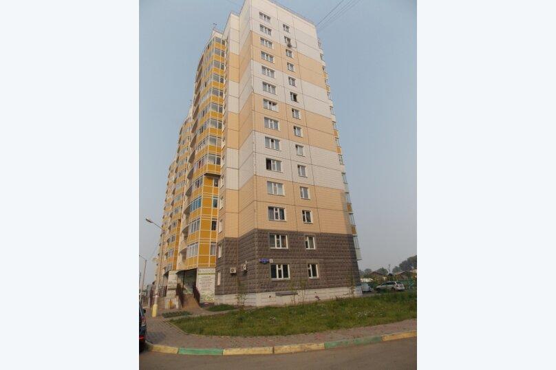 2-комн. квартира, 56 кв.м. на 5 человек, улица Алексеева, 5, Красноярск - Фотография 9