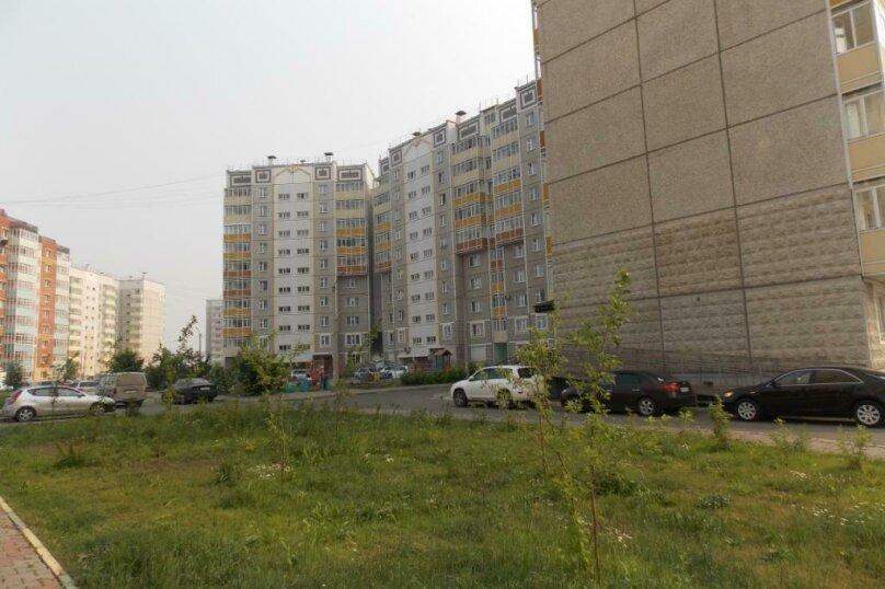 2-комн. квартира, 56 кв.м. на 5 человек, улица Алексеева, 5, Красноярск - Фотография 10