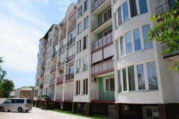 Мини-гостиница, Московская улица, 22В на 14 номеров - Фотография 1
