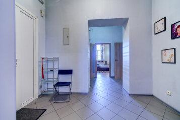3-комн. квартира, 95 кв.м. на 8 человек, улица Ефимова, 1/4, Санкт-Петербург - Фотография 4