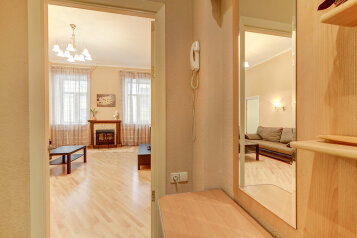 3-комн. квартира, 70 кв.м. на 6 человек, набережная канала Грибоедова, 22, Санкт-Петербург - Фотография 2