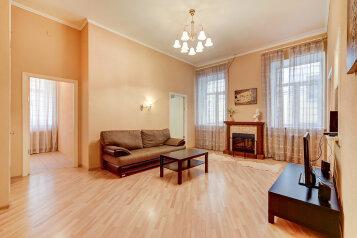 3-комн. квартира, 70 кв.м. на 6 человек, набережная канала Грибоедова, 22, Санкт-Петербург - Фотография 3