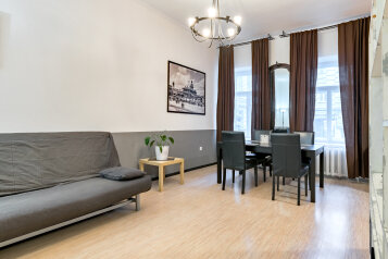 3-комн. квартира, 100 кв.м. на 8 человек, набережная реки Мойки, 28, Санкт-Петербург - Фотография 2