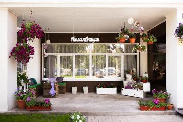 Гостиница, улица 50 лет Октября, 4А на 50 номеров - Фотография 2