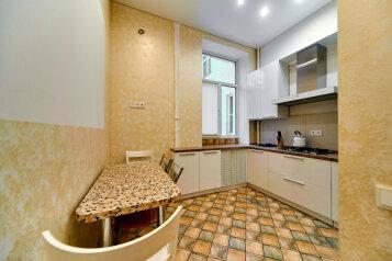 2-комн. квартира, 50 кв.м. на 4 человека, Коммунистическая улица, 5, Смоленск - Фотография 2