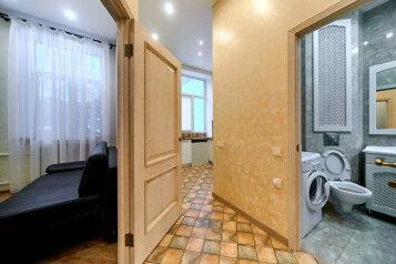 2-комн. квартира, 50 кв.м. на 4 человека, Коммунистическая улица, 5, Смоленск - Фотография 4