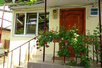 Дом под ключ, 60 кв.м. на 6 человек, 2 спальни, Цветочная улица, 26Б, Адлер - Фотография 1