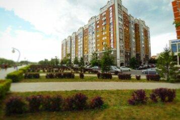 1-комн. квартира, 50 кв.м. на 4 человека, улица Абсалямова, 13, Казань - Фотография 2