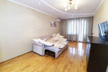 1-комн. квартира, 50 кв.м. на 4 человека, улица Абсалямова, 13, Казань - Фотография 3