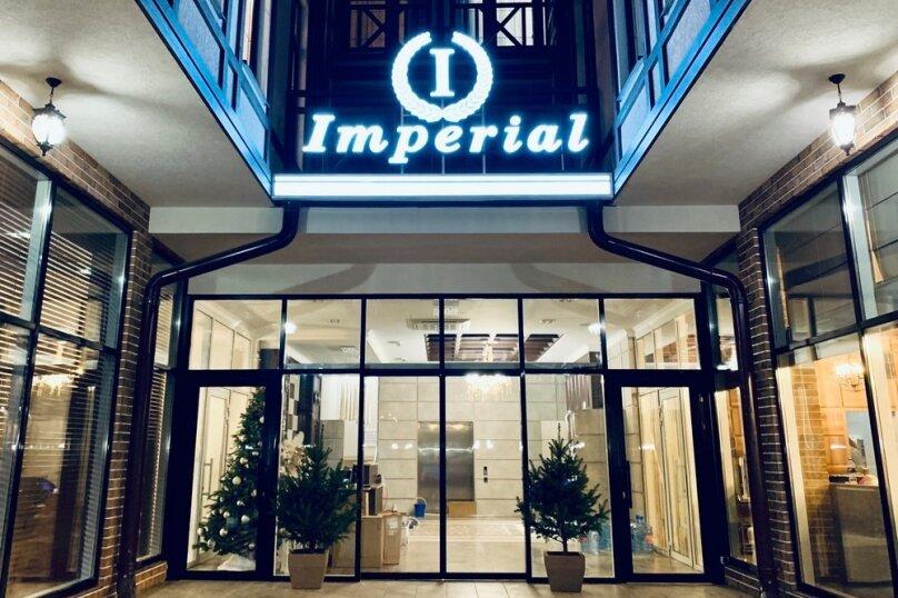 """SPA-отель """"Грейс Империал"""", Лунный переулок, 6 на 49 номеров - Фотография 35"""