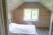 Дом, 150 кв.м. на 12 человек, 4 спальни, дер. Зяблицы, 14А, Ярославль - Фотография 5