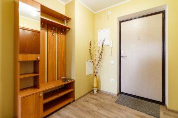 1-комн. квартира, 37.6 кв.м. на 4 человека, улица Георгия Димитрова, 108, Самара - Фотография 4