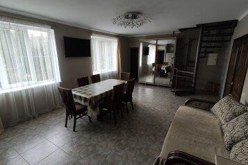 Дом, 100 кв.м. на 7 человек, 3 спальни, Ленинградская улица, 8Б, Гурзуф - Фотография 4