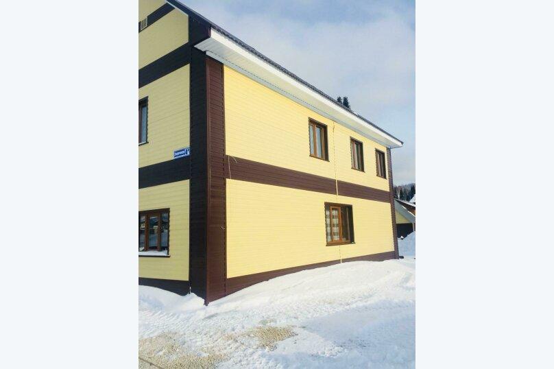 Гостевой дом в Шерегеше, 150 кв.м. на 8 человек, 5 спален, Заречная улица, 4, Шерегеш - Фотография 1