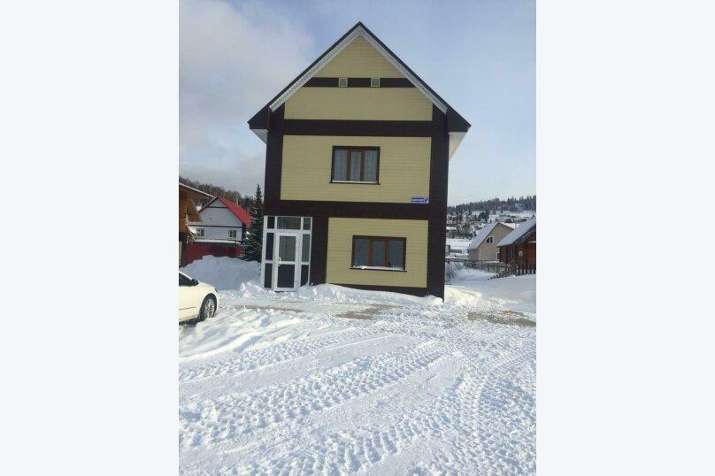 Гостевой дом в Шерегеше, 150 кв.м. на 8 человек, 5 спален, Заречная улица, 4, Шерегеш - Фотография 24
