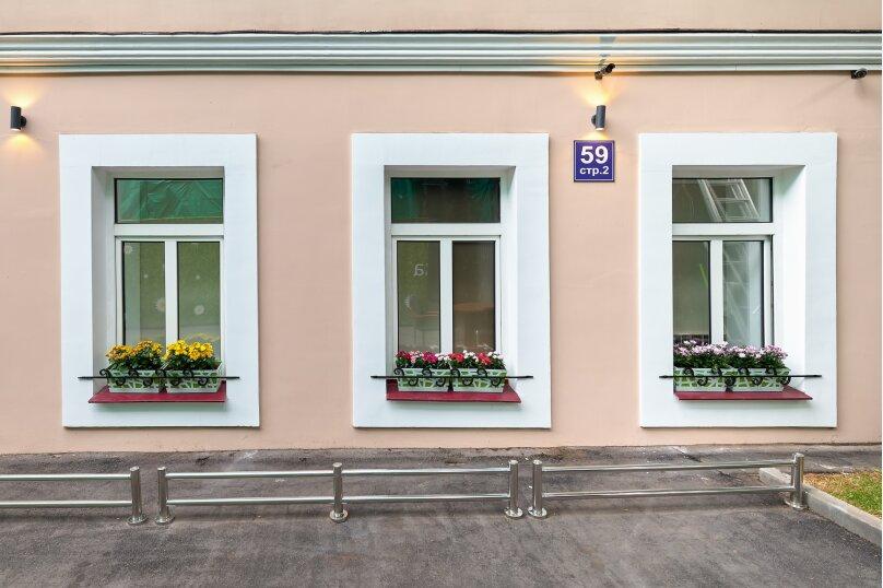"""Гостиница """"Ордынка"""", улица Большая Ордынка, 59с2 на 26 номеров - Фотография 3"""