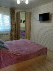 2-комн. квартира, 36 кв.м. на 4 человека, улица Дмитрия Ульянова, 54, Евпатория - Фотография 1