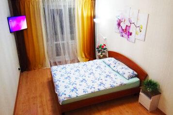 2-комн. квартира, 50 кв.м. на 6 человек, улица Завенягина, 4/2, Магнитогорск - Фотография 4