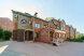 1-комн. квартира, 45 кв.м. на 4 человека, улица Рыленкова, 30Г, Смоленск - Фотография 18