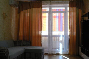 1-комн. квартира, 50 кв.м. на 5 человек, Курортная улица, 3к3, Дивноморское - Фотография 1