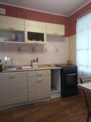 2-комн. квартира, 50 кв.м. на 5 человек, проспект 100-летия Владивостока, 46, Владивосток - Фотография 4