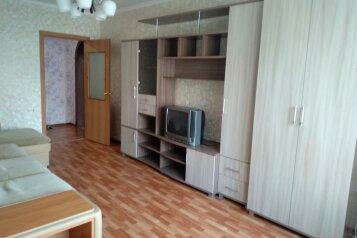 1-комн. квартира, 36 кв.м. на 3 человека, Мате Залки, 7, Красноярск - Фотография 1