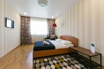 1-комн. квартира, 42 кв.м. на 3 человека, Новотушинская улица, 4, деревня Путилково - Фотография 1