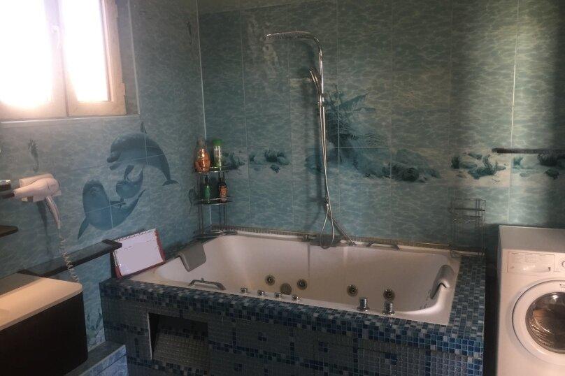 Дом, 550 кв.м. на 26 человек, 4 спальни, деревня Левково, 32, Икша - Фотография 25