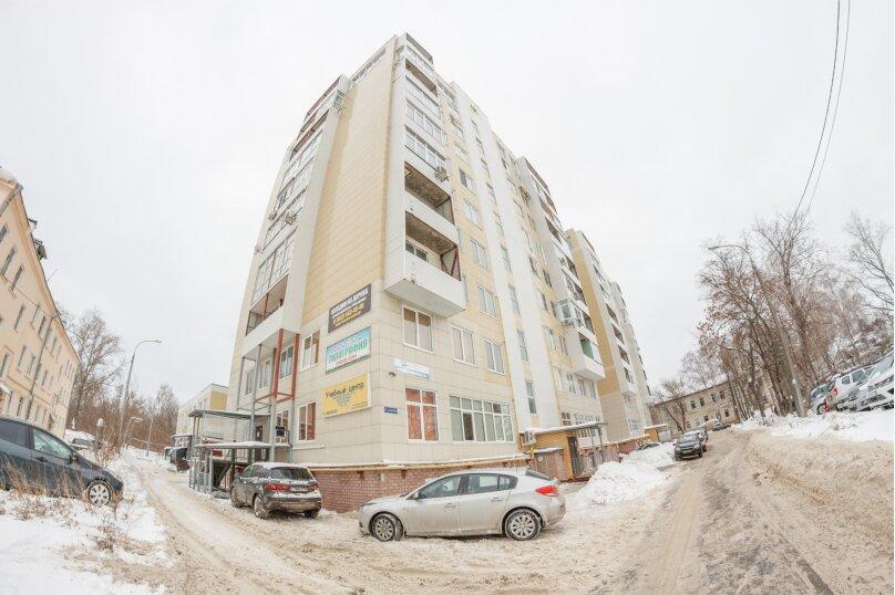 4-комн. квартира, 80 кв.м. на 10 человек, Дальняя улица, 8, Нижний Новгород - Фотография 16