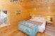 Коттедж №2 Улучшенный:  Дом, 10-местный (6 основных + 4 доп) - Фотография 82
