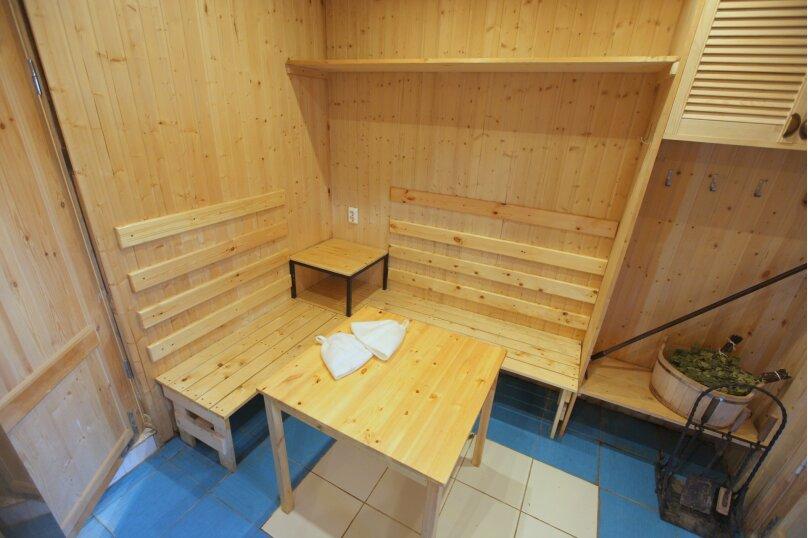 Коттедж, 60 кв.м. на 6 человек, 1 спальня, деревня Ижора, 2, деревня Ижора - Фотография 16