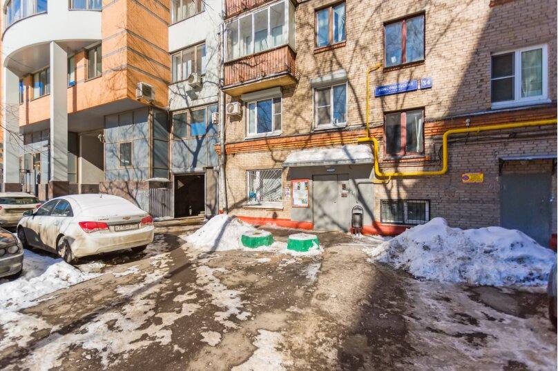 1-комн. квартира, 38 кв.м. на 4 человека, Комсомольский проспект, 34, Москва - Фотография 23