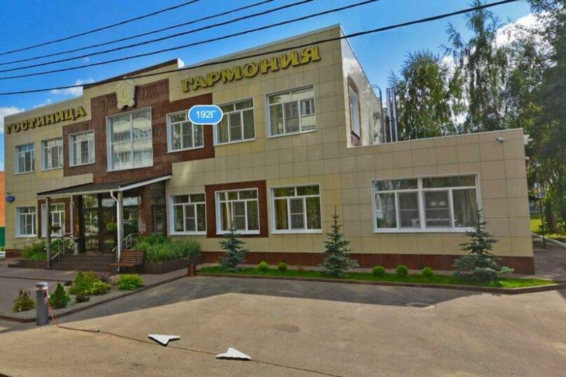"""Гостиница """"Гармония"""", улица Пушкина, 192Г на 13 номеров - Фотография 1"""
