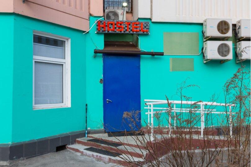 """Хостел """"Уютный"""", улица Горшина, 8 на 3 номера - Фотография 36"""