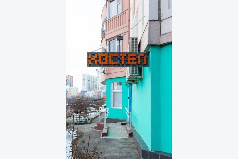 """Хостел """"Уютный"""", улица Горшина, 8 на 3 номера - Фотография 37"""