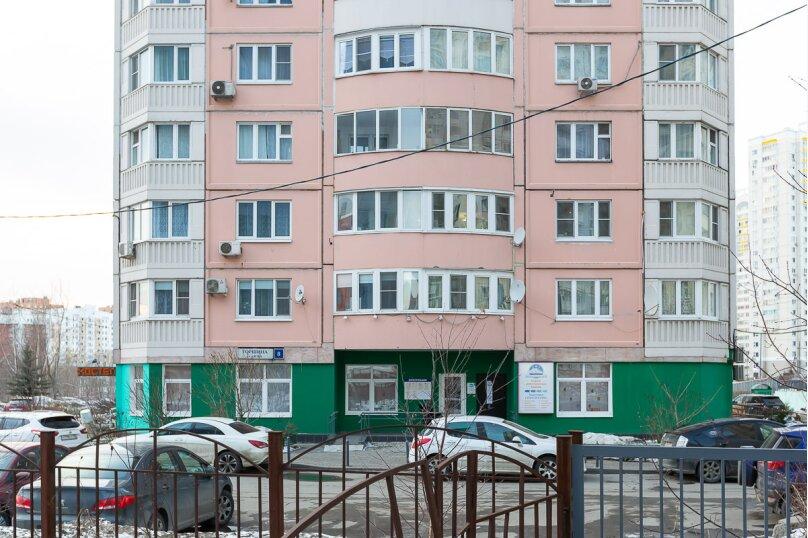 """Хостел """"Уютный"""", улица Горшина, 8 на 3 номера - Фотография 39"""