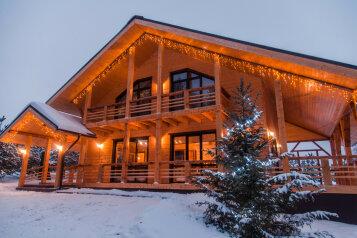 Комфортные дома из дерева на берегу реки, Луговая, 45 на 4 номера - Фотография 1