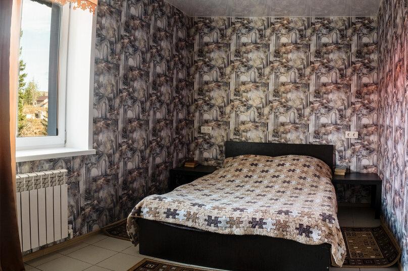 Уютные домики, Свободная, 67В на 2 номера - Фотография 8