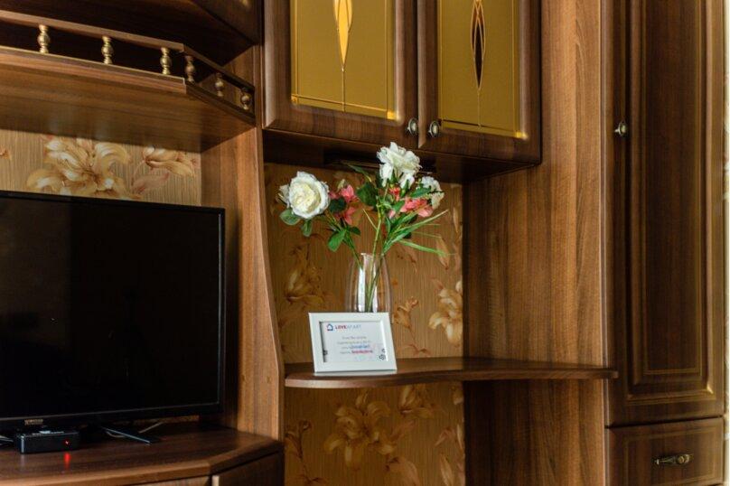 1-комн. квартира, 31 кв.м. на 4 человека, улица Юных Ленинцев, 69, Москва - Фотография 16