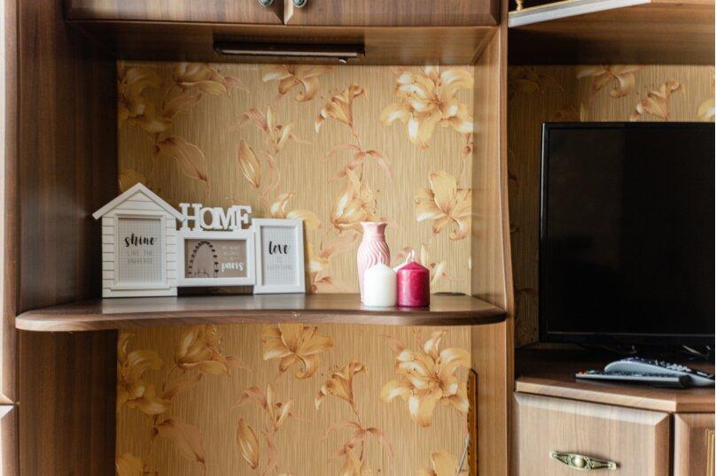 1-комн. квартира, 31 кв.м. на 4 человека, улица Юных Ленинцев, 69, Москва - Фотография 17