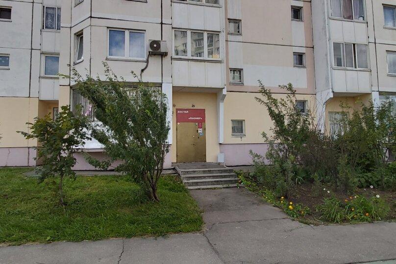 """Хостел """"Пионер"""", улица Наташи Ковшовой, 29 на 4 номера - Фотография 4"""