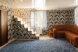 Уютные домики, Свободная, 67В на 2 номера - Фотография 14