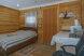 Большой номер с 1 двуспальной кроватью и сауной:  Номер, Полулюкс, 2-местный, 1-комнатный - Фотография 46