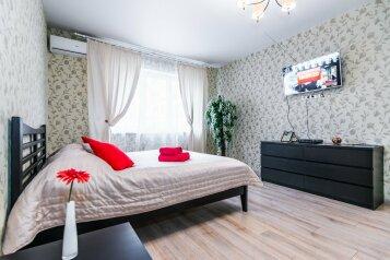1-комн. квартира, 50 кв.м. на 4 человека, Морская улица, 47, Краснодар - Фотография 1