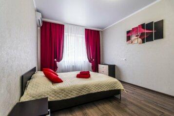 2-комн. квартира, 71 кв.м. на 6 человек, Гаражная улица, 71, Краснодар - Фотография 1