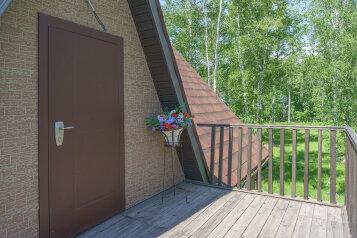 Гостевой дом, Ольховая , 65 на 7 номеров - Фотография 2