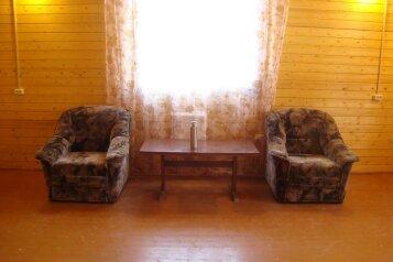 Дом, 90 кв.м. на 6 человек, 2 спальни, Ильинское, 1, Ярославль - Фотография 2
