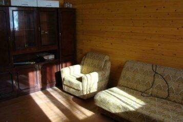 Дом, 90 кв.м. на 6 человек, 2 спальни, Ильинское, 1, Ярославль - Фотография 4